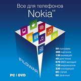 Все для телефонов Nokia 5.0 (Новый диск)