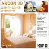Arcon 3D. Дизайн домов и квартир (Новый диск)