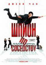 Иван Иванович Шишкин. Мировое искусство в лицах (DVD-box)