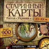 Старинные карты (Новый диск)