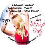 Strip Day 10 DVD 2  21 сентября 2013