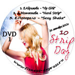 Strip Day 10 DVD 1  21 сентября 2013