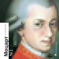 Моцарт в квадрате №1 Енукидзе Н.