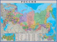 Российская Федерация политико - административная арт.11 размер 200*140см