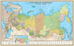 Российская Федерация политико - административная арт.10 размер 160*100см