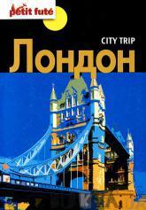 City trip. Лондон (329504)